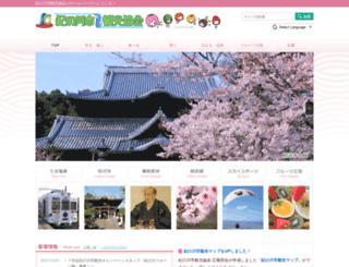 kanko-kinokawa.jp screenshot
