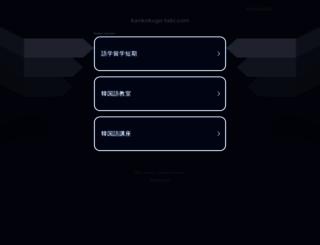 kankokugo-tabi.com screenshot