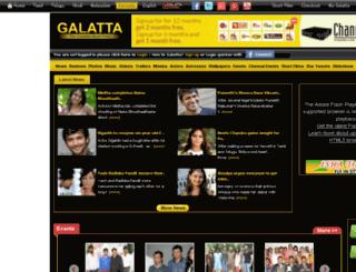 kannada.galatta.com screenshot