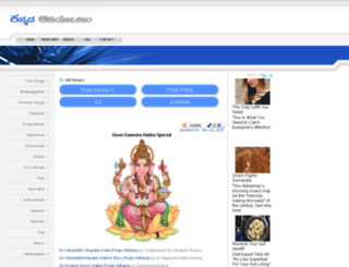 kannadaaudio.com screenshot