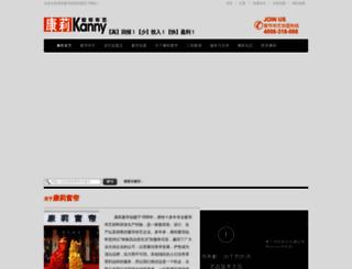 kanny88.com screenshot