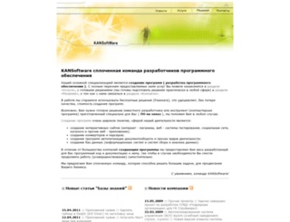 kansoftware.ru screenshot
