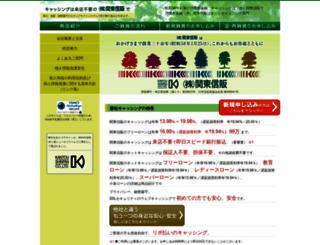 kantou-shinpan.co.jp screenshot