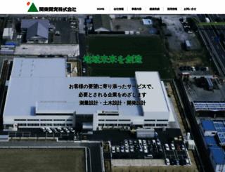 kantou.net screenshot