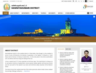 kanyakumari.nic.in screenshot