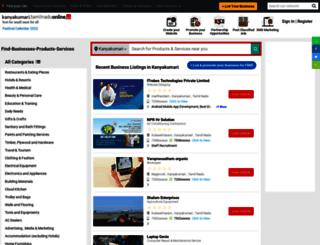 kanyakumari.tamilnaduonline.in screenshot