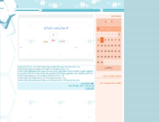 kanyayon.diaryclub.com screenshot