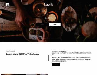kaoris.com screenshot