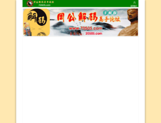 kaosgambar.com screenshot