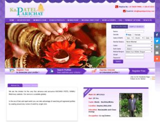 kapatelparichay.com screenshot