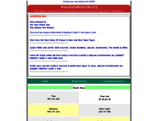 kapilmatka.d8u.org screenshot
