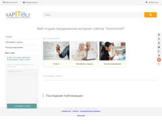 kapitoly.com screenshot