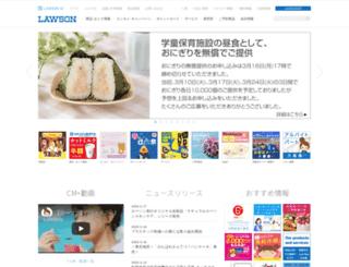 karaagekun.lawson.jp screenshot