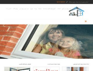 karaj-upvc.com screenshot