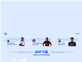 karanasky.com screenshot