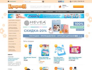 karapuziki74.ru screenshot