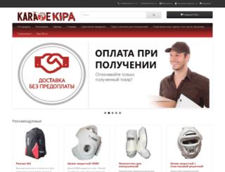 karate-kipa.ru screenshot