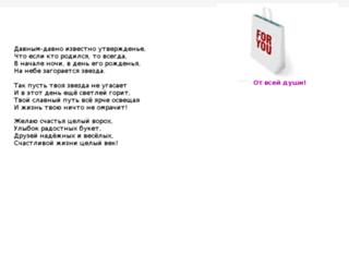 kareliainfo.ru screenshot