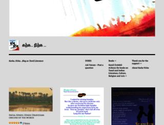 karkanirka.org screenshot