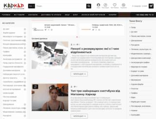 karkar.com.ua screenshot
