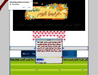 karkesea2day.syriaforums.net screenshot