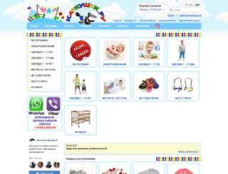 karkushik.ru screenshot