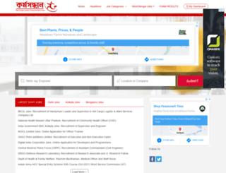 karmasandhan.in screenshot
