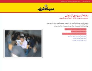 karname.net screenshot