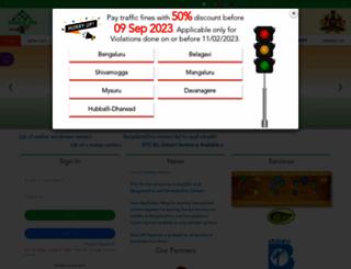 karnatakaone.gov.in screenshot