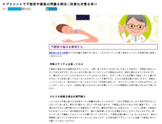 karobarplus.com screenshot