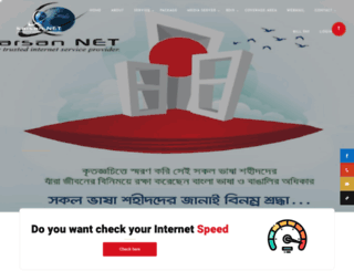 karsannet.com screenshot
