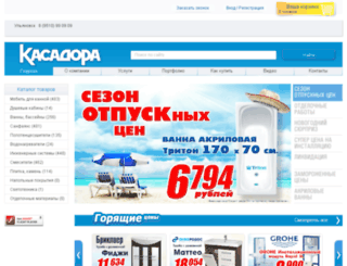 kasadora.ru screenshot