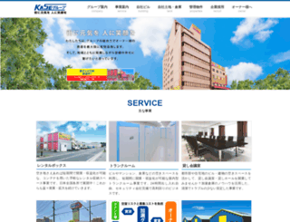 kase88.com screenshot