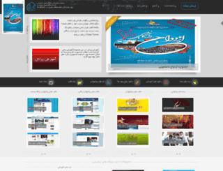 kashanu.masjedun.com screenshot