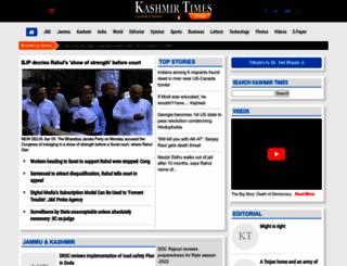 kashmirtimes.com screenshot