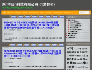kasote.com screenshot