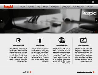 kaspid.com screenshot
