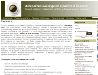 katalog-statyi.ru screenshot