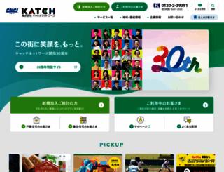 katch.ne.jp screenshot