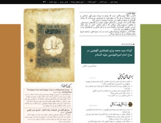 kateban.com screenshot
