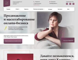 katerina-bushueva.ru screenshot