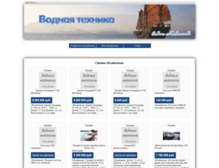 katerman.ru screenshot