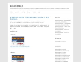 katesoft.com screenshot