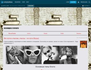 katia-lexx.livejournal.com screenshot