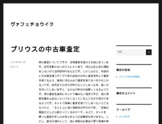 katiekoep.com screenshot