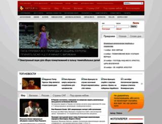 katolik.ru screenshot