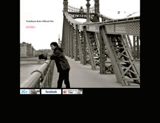 katoyoshikazu.com screenshot