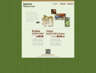 katsutaro.com screenshot