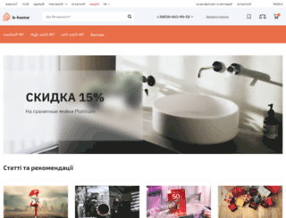 katushka.com.ua screenshot