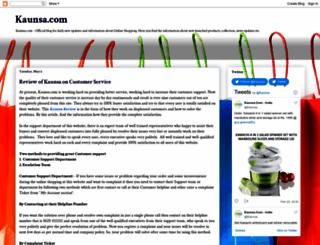 kaunsa.blogspot.in screenshot